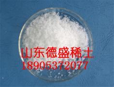实验试剂硝酸钪厂家全国高校合作商