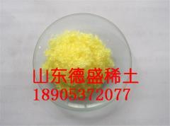 六水硝酸钬Ho指标-硝酸钬实验试剂