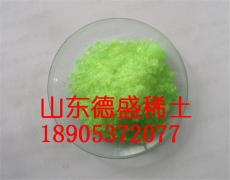 硝酸铥20年专业研发品质一件直发