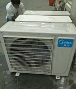 供应:中央空调 挂壁机 二手空调物资等