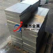 供应2a12铝合金价格厂家、用途特性及性能成分