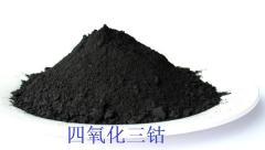 大量回收求购四氧化三钴回收氧化钴