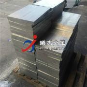 mg6082铝板用途特点,6082铝板价格及生产厂家