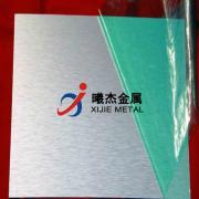 mg6201铝板用途特点,6201铝板价格及生产厂家