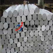 供应5a05铝合金价格,5a05铝板用途特点及性能成分
