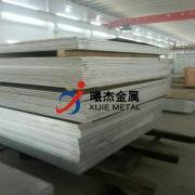 供应5a06铝合金价格,5a06铝板用途特点及性能成分