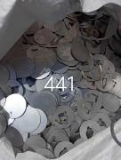 出售441无膜不锈铁,长期有货