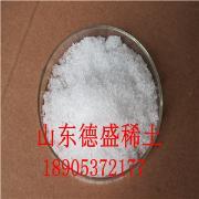 氯化钪高纯试剂山东德盛厂家提供现货