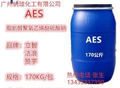 aes表面活性剂