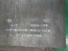 高锰耐磨钢板Mn13 优质中厚板 高锰耐磨钢