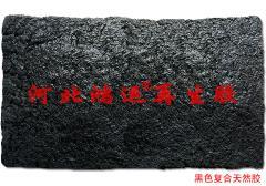 生产模压型橡胶制品用黑色落地天然胶的特点