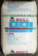 LDPE/神华榆林 2426H 苏州经销 长期优惠供应...