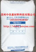 LDPE/扬子巴斯夫 2426H 苏州经销 长期优惠供应...