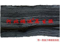 生产轮胎内胎专用精细再生胶的优势