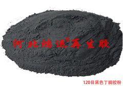 黑色丁青再生胶粉在各类橡胶制品中的应用