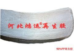 异戊二烯再生胶应用在橡胶管中的优势