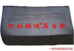 使用超细再生胶生产低成本橡胶制品