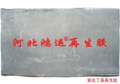 氯化丁基再生胶生产耐酸碱输送带的性能