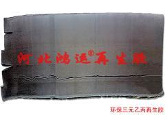 使用进口乙丙再生胶生产吸砂胶管的特点