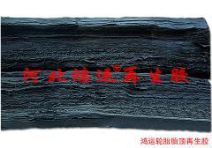 国产超细胎顶再生胶的指标