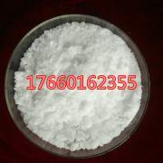 硝酸镧 硝酸镧六水合物 硝酸镧多少钱