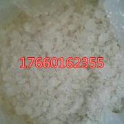 氯化镧 污水处理氯化镧  着色剂用氯化镧
