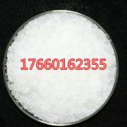 氯化钇 氯化钇六水合物 氯化钇生产厂家 氯化钇密度