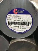 专业定做莱钢产特殊钢品种