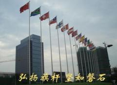 南京不锈钢旗杆报价-南京旗杆高度咨询-南京电动旗杆供应