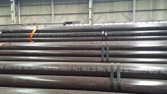 批发精密钢管、结构用无缝钢管、液压无缝钢管、电力用无缝钢...
