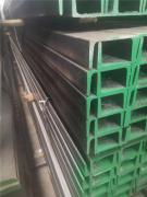日标槽钢150x75x9x12.5规格表