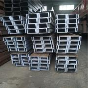 美标槽钢现货供应美标槽钢规格详情