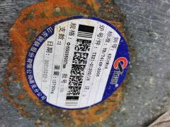 42crmoA,規格650,800圓坯少量現貨