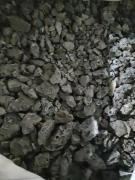 【長期現貨】進口土鐵 奧斯曼土耳其高碳鉻鐵