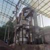 三效废水处理强制循环蒸发器出售
