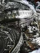 回收白铜废料