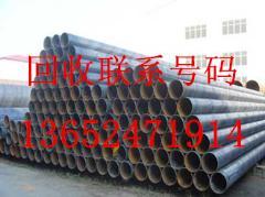惠州工字钢回收价格 深圳镀锌钢管收购厂家