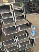 上海美标槽钢C5x9大量供应