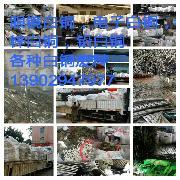 白铜废料回收公司