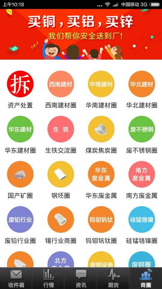 12月23日北京报废一批实验室设备拍卖     重庆1台发电机处置