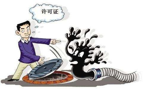 河北省住建廳開通農村垃圾管理問題舉報通道
