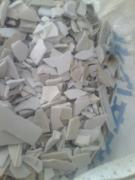 洗衣机破碎片