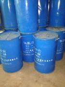 攀钢原装钒氮合金