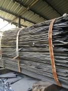 超低碳铬钼钢