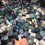 湖南供应废电瓶