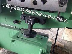 专业生产角钢下料机 冲孔机