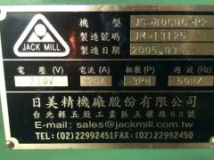 出售:JS-80CNC-P2磨床