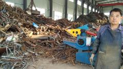 出售:废钢剪切机 剪断机 鳄鱼剪切机