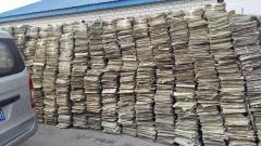 88废纸之家消息