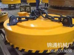 出售:废钢吸盘 天车吸盘 挖掘机吸盘